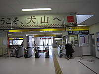 Img_3598