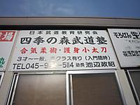Img_2508