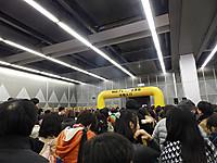 P1250019